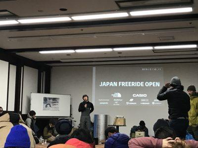 JAPAN FREERIDE OPEN開催‼️パドルスタッフ加藤も参戦⛷